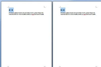 所有的章节都被分到单独的页面中去啦