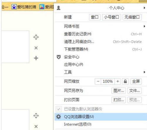 QQ浏览器侧边栏图