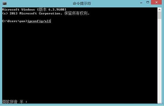 win8系统查看mac地址的具体方法说明