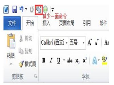 打印word文档