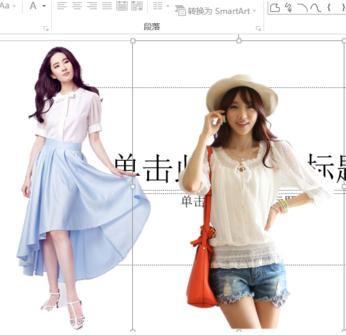如何在ppt2013中删除图片背景效果?ppt2013中删除图片背景效果的方法