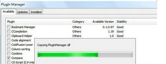 怎么使用Notepad++对比两个文件代码?Notepad++对比两个文件代码的方法
