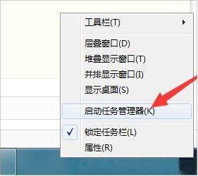 win7电脑dnf更新不动了的处理操作