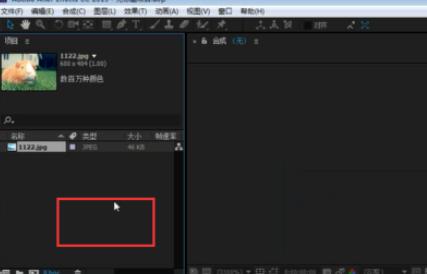 使用Ae进行设置图层播放时间的详细方法