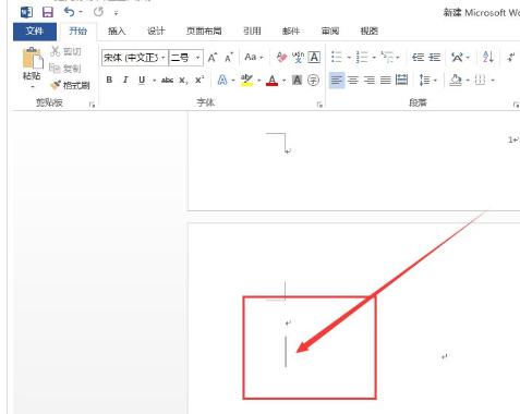 win10中出现word文档空白页删不掉的具体处理方法