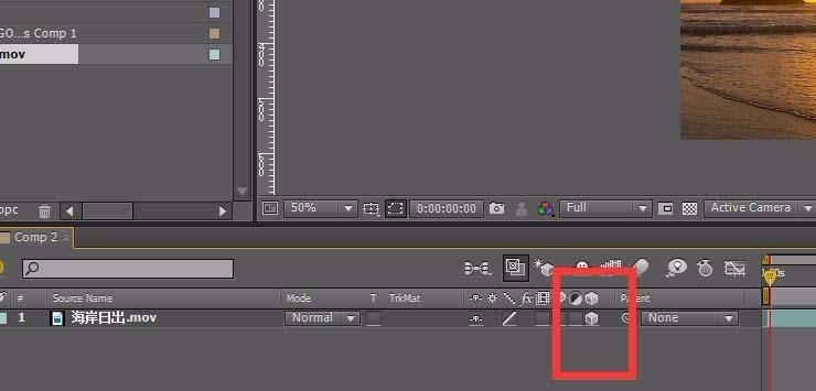 利用AE为视频加上推拉镜头效果的操作过程