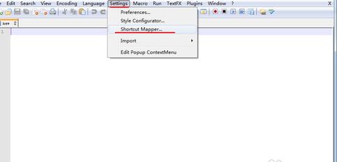 Notepad++快速插入当前时间的简单教程