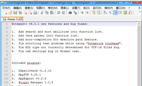 使用Notepad++编译运行php的具体操作