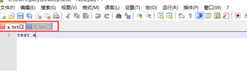 Notepad++分屏显示的具体操作   怎么在Notepad++中分屏显示