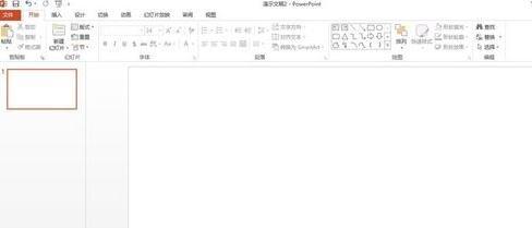 在ppt2013中使幻灯片每页标题相同的具体方法