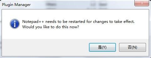 notepad++自动缩进的具体操作    notepad++怎么自动缩进