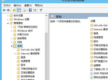 Win8中注册表被锁定解除的操作步骤