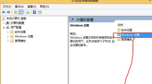 Win8系统禁用UAC的具体操作方法
