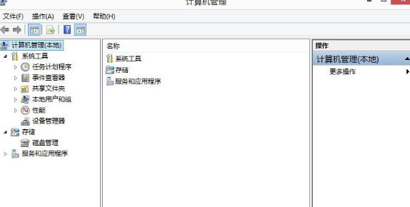Win8中查看电脑视频记录的具体方法介绍