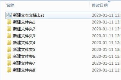 后缀改为bat