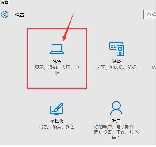 win10系统出现无法弹出u盘的具体操作方法