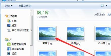 在ppt2013中编辑图片在文字下方的具体操作
