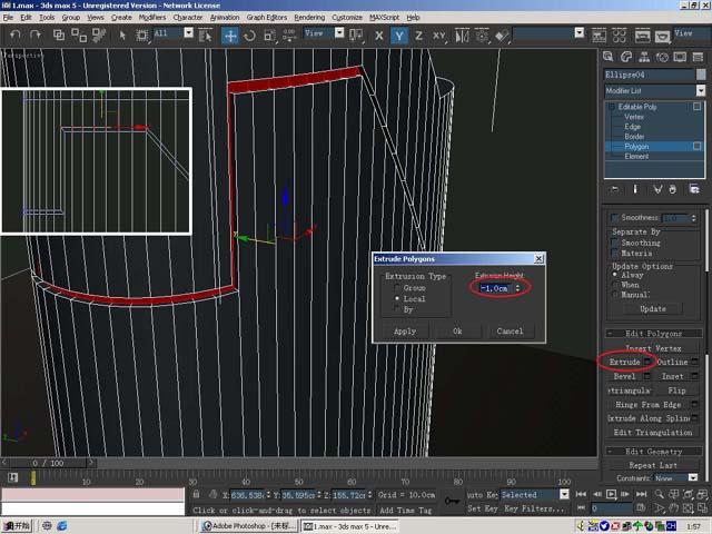 如何在3Dmax中打火机建模?在3Dmax中打火机建模的方法