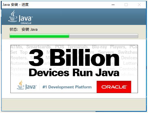Win10系统安装配置JDK10的具体操作方法