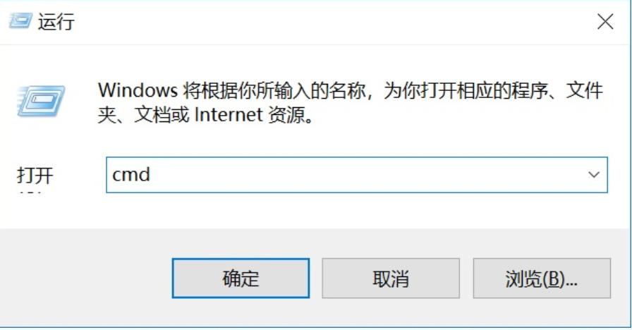 win10系统中重置网络的具体操作方法