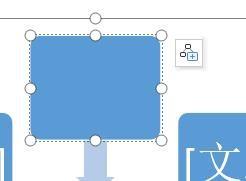 使用WPS制作出好看流程结构图的具体操作方法