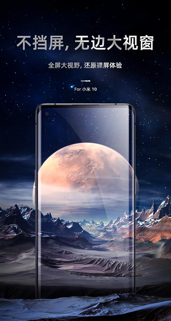小米10即将发布:2月登场定了 售价或超过3500元