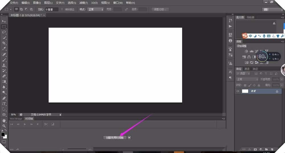 使用ps制作出动态图文幻灯片的具体操作流程