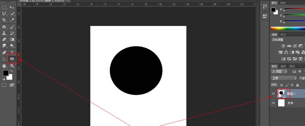 ps设计出一款高大上渐变海报的具体操作方法
