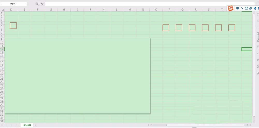 使用WPS2019绘画出邮政编码方格的具体操作步骤