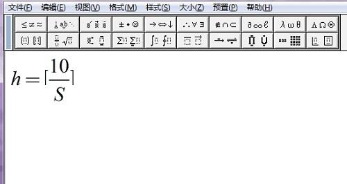 没有使用模板及快捷键时直接用键盘输入示例