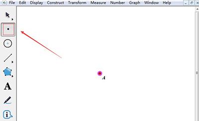 在几何画板中度量任意点坐标的具体操作
