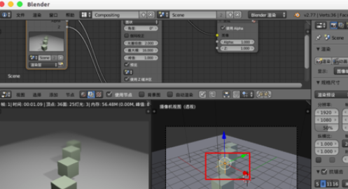 在blender中实行使用景深散焦的详细操作步骤