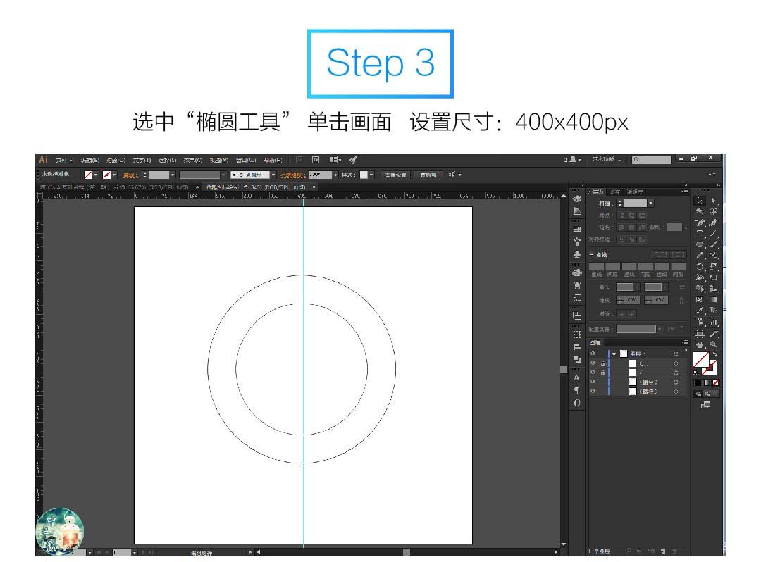 Ai打造优酷图标的操作流程