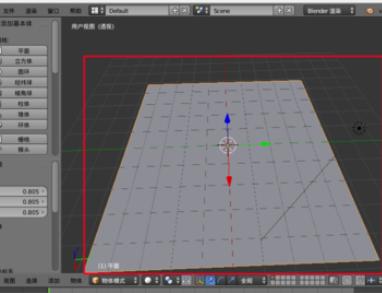 使用blender制作出布料效果的具体操作步骤