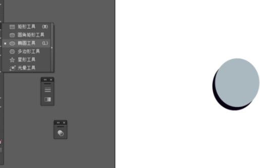 Ai制作耳朵图标的图文操作过程