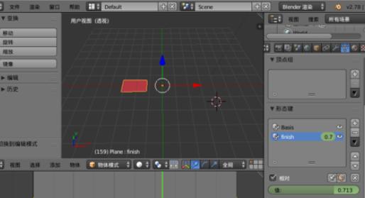 使用blender制作出形变动画的详细方法