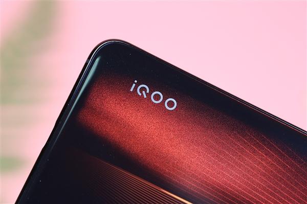 iQOO 3将首发vivo旗下全新UI:线上用户的独立系统