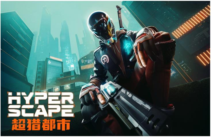 育碧公布免费百人巷战游戏《超猎都市》,推荐配置 GTX 970