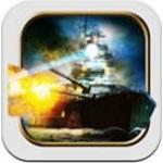 世界戰艦戰斗