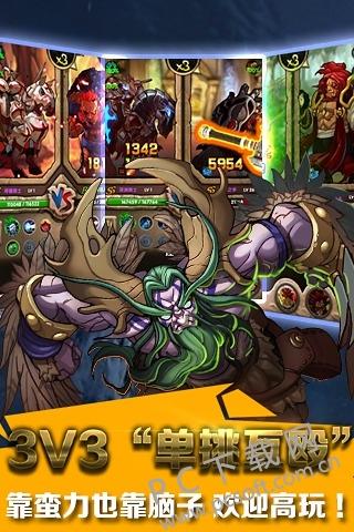 魔兽英雄传2