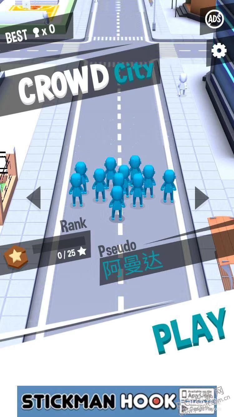 Crowd City(擁擠城市)