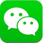 微信6.5.7 官方版