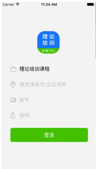 QQ截图20200817134816.png