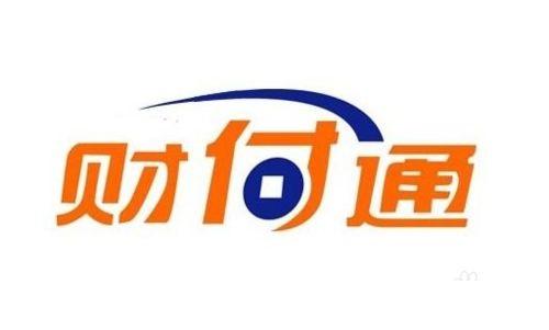 财付通官方版怎么点亮QQ图标?