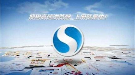 搜狗浏览器2015官方手机版如何修改成网页版浏览模式?