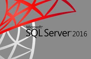 SQL Server 2016查看日志的簡單步驟