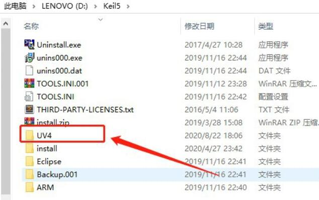 Keil uVision5怎么设置背景色
