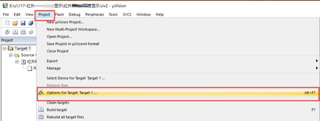 怎样将keil工程代码生成HEX文件