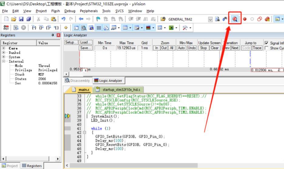 如何在Keil uVision5中找到显示程序运行时间