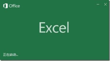 Excel数据透视表如何操作?